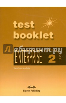 Enterprise-2.Test Booklet. Elementary. Сборник тестов tree or three an elementary pronunciation course