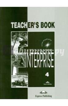 Enterprise 4. Intermediate.Teacher's Book the quality of accreditation standards for distance learning