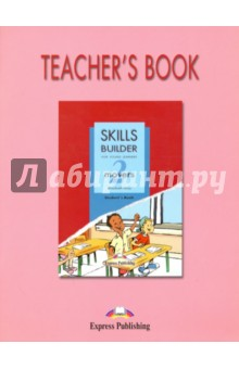 Skills Builder. Movers 2. Teacher's Book reese t moore f skills first the castle by the lake level 2 teacher s book