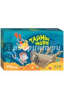 """Настольная игра 2 в 1 """"Тайны моря"""" (76538)"""