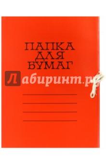 Папка для бумаг цветная мелованная, красная (6С3-2444 КР) Лилия Холдинг