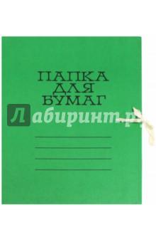 Папка для бумаг цветная немелованная, зеленая (6С3-2444Зел) Лилия Холдинг