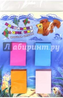 """Набор модульного оригами """"Счастливые цвета. Рыбки"""", 100 листов, 4 цвета (ПО-5863) Лилия Холдинг"""