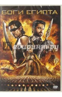 Zakazat.ru: Боги Египта (DVD). Пройас Алекс