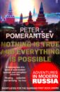 Pomerantsev Peter Nothing is True and Everything is Possible: Adventures in Modern Russia populist authoritarianism
