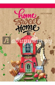 Блокнот Home sweet home! Coffee, А5 блокнот home sweet home coffee а5