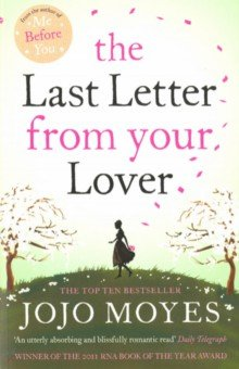 The Last Letter from Your Lover adultery