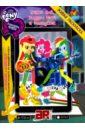 Обложка Мой маленький пони. Пинки Пай, Радуга Дэш и Эп.