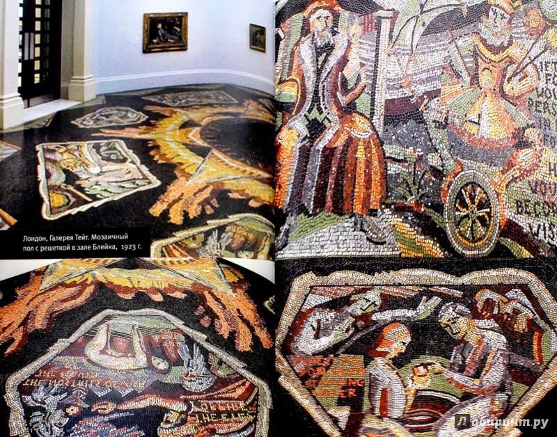Иллюстрация 1 из 37 для Приключения русского художника - Аннабел Фарджен | Лабиринт - книги. Источник: Лабиринт