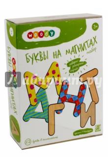 Набор Буквы на магнитах (0-0211) консультирование родителей в детском саду возрастные особенности детей