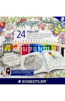 Карандаши Ergo Soft, 24 цвета Johanna Basford (157С24JB)