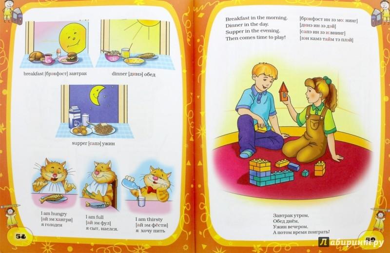 Иллюстрация 1 из 8 для Английский для самых маленьких - Анна Кузнецова | Лабиринт - книги. Источник: Лабиринт