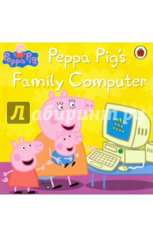 Peppa Pig. Peppa Pig's Family Computer peppa pig playing football