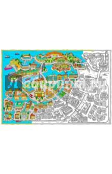 Санкт-Петербург. Карта-раскраска раскраска город