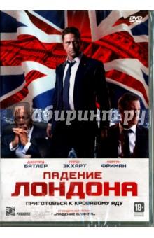 Падение Лондона (DVD)