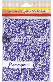 Обложка для паспорта Гжель (41570)