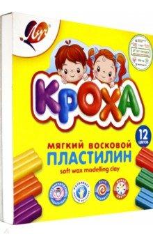 """Пластилин """"Кроха"""", 12 цветов. Мягкий (23С1484-08)"""