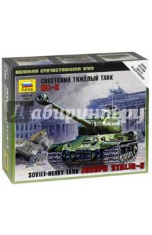 Советский тяжёлый танк ИС-2 (6201) радиоуправляемый танк с пневматической пушкой