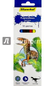 """Карандаши """"Динозавры"""" (18 цветов) (134197-18)"""