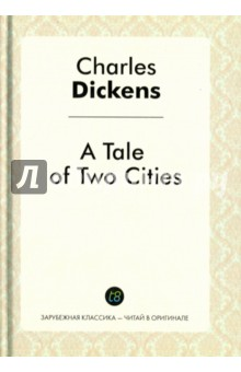 A Tale of Two Cities dayle a c the adventures of sherlock holmes рассказы на английском языке