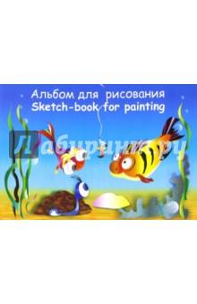 """Альбом для рисования, 40 листов, 210х297 """"Море"""" (АЛ 010/40)"""