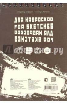 Блокнот Sketchs. Портрет (60 листов, А5, пружина сверху) (БЛ-4637) мой любимый блокнот ежевичная зима а5