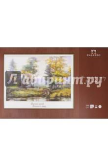 """Планшет для акварели, 20 листов, А2 """"Осенний пруд"""" (ПОП2/20)"""