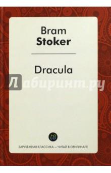 Dracula dracula подарочное издание