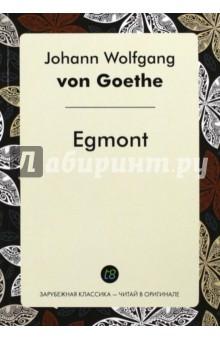 Egmont серия мир приключений комплект из 25 книг