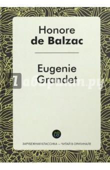Eugenie Grandet камилла де ла бедуайер луис комфорт тиффани лучшие произведения