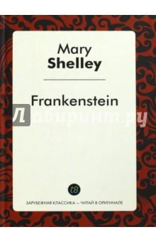 Frankenstein серия мир приключений комплект из 25 книг