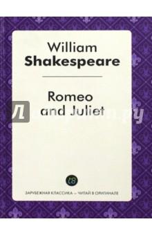 Romeo and Juliet серия мир приключений комплект из 25 книг
