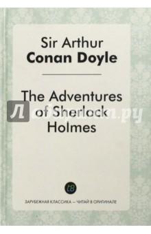 The Adventures of Sherlock александр дюма серия зарубежная классика комплект из 8 книг