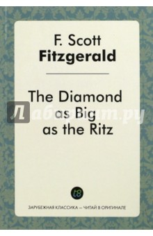 The Diamond as Big as the Ritz death comes as the end на английском языке