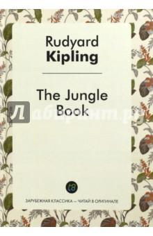 The Jungle Book серия мир приключений комплект из 25 книг