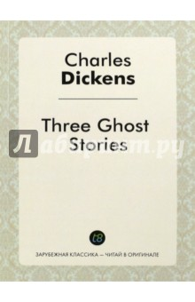 Three Ghost Stories виниловая пластинка coldplay ghost stories