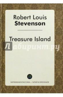 Treasure Island от Лабиринт