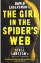 Lagercrantz David The Girl in the Spider's Web the girl with the lower back tattoo