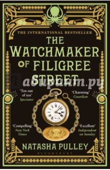 The Watchmaker of Filigree Street the lonely polygamist – a novel