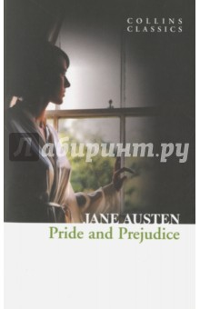 Pride and Prejudice parents society and primary education system in india