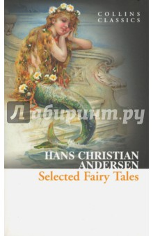 Selected Fairy Tales киплинг р plain tales from the hills простые рассказы с гор