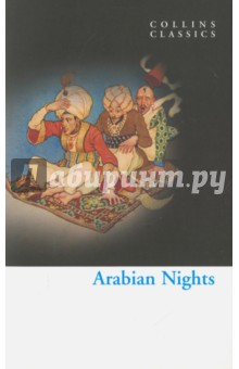Arabian Nights киплинг р plain tales from the hills простые рассказы с гор