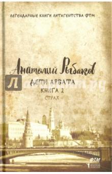 О древней греции детям читать