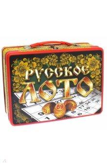 Русское лото в жестяном чемоданчике (01770)