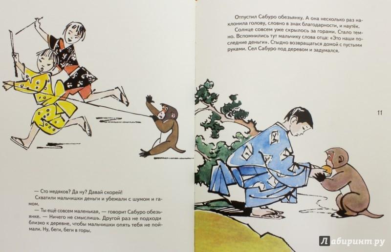 Иллюстрация 1 из 19 для Комплект из 9 книг. Обезьянье царство. Сумей-ка. По-своему - Крылов, Андерсен, Воронкова | Лабиринт - книги. Источник: Лабиринт
