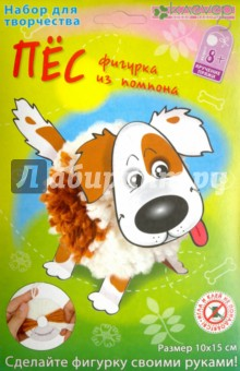 Набор для детского творчества Пёс из помпона (АШ 01-206) цена