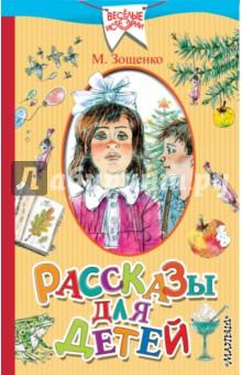 Рассказы для детей про хвосты усы лапы и носы рассказы о животных