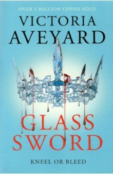 Glass Sword under a blood red sky