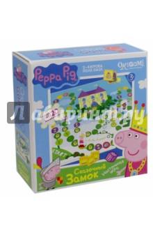 Peppa Pig. Игрполе-пазл Сказочный замок (01586) пазл origami 01569 peppa pig 24эл