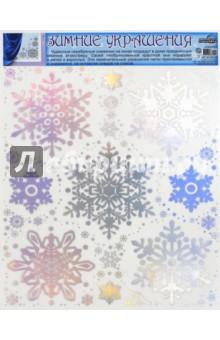 Зимние украшения на окна. Снежинки (НГ-10024) Сфера